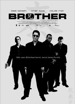 BROTHER①.jpg