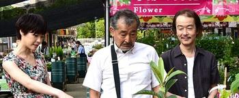 お父さんと伊藤さん③.jpg