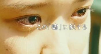 ソロモンの偽証 前編・事件③.JPG
