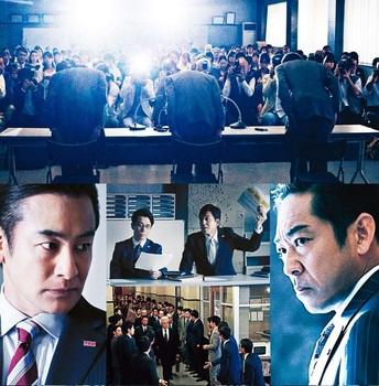 七つの会議③.jpg
