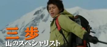 岳②.jpg